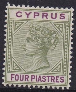 CYPRUS 1894 QV 4PI