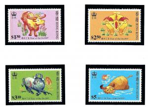 Hong Kong 780a-83b MNH 1997 Year of the Ox - Perf 13.5