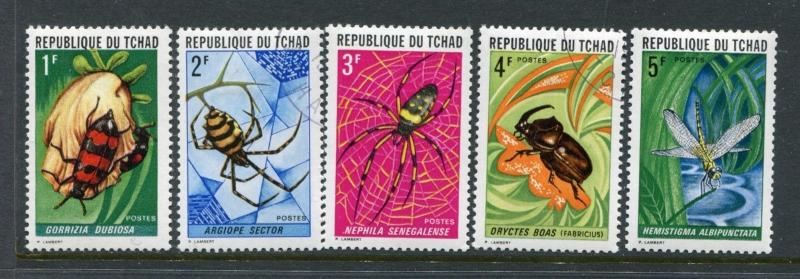 Chad 252-256, MH, and used Insects and spiders 1972. x24056