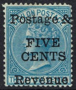 CEYLON 1885 QV FIVE CENTS ON 36C NO GUM