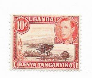 Uganda #69 MH - Stamp - CAT VALUE $2.00