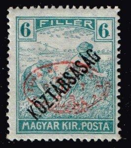 HUNGARY STAMP Debrecen 1919 Köztársaság OVPT  6F  MH/OG