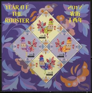 GHANA 2017 YEAR OF THE ROOSTER  SHEET OF FOUR MINT  NH