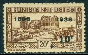 TUNISIA : 1938. Scott #B73 Very Fine, Mint Original Gum H Signed 'Diena' Cat $80