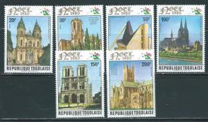 Togo 1095-97, C435-37 Christmas set MNH