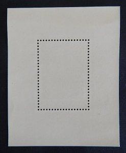 Art, Block, (2361-T)