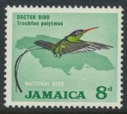 Jamaica SG 224 Mint Never Hinged SC# 224   see details
