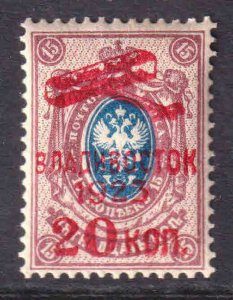 FROM RUSSIA WITH LOVE VLADIVOSTOK 1923 AIRMAIL RED OVERPRINT #7 OG NH U/M VF