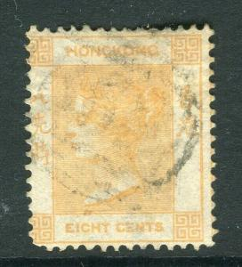 HONG KONG; 1863 classic QV Crown CC issue 8c. used value
