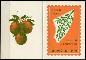 ISRAEL 1959 HOIDAYS SET ON MAXIMUM FOLDER FIRST DAY CANCELLED