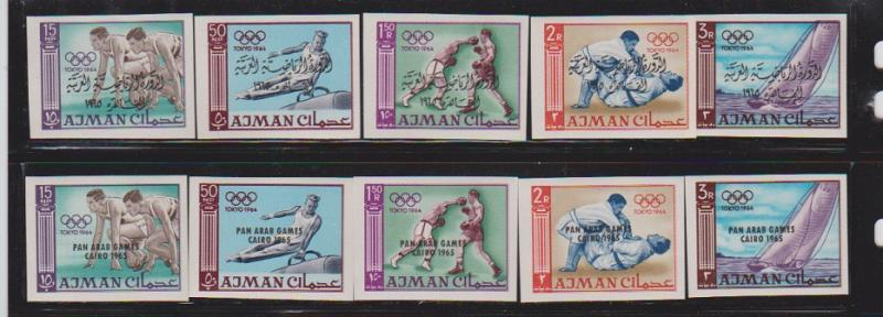 AJMAN SET OF STAMPS MNH IMPERF.   LOT#488