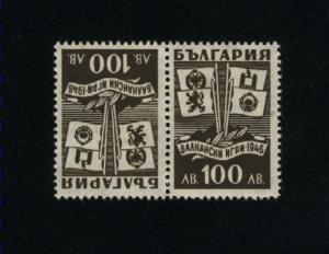 Bulgaria  #528 tete-beche  Mint NH PD