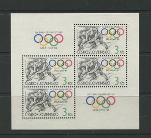 Czechoslovakia #2496a  MNH Scott CV. $5.00