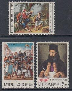 Cyprus 368-370 MNH VF