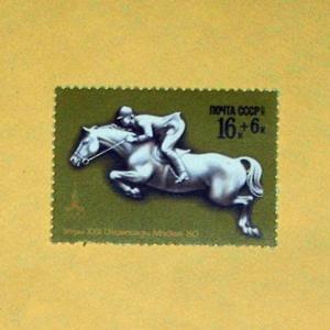 Russia - B70 - Horse Riding, MNH. SCV - $0.55