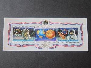 Niue 1989 Sc 572 space set MNH