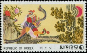 Korea 1980 Sc 1211 Bird Flowers Bridal Room Screen
