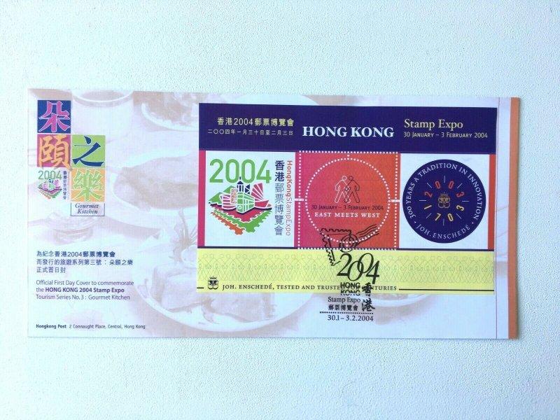 HK54) Hong Kong 2004 East meets West Cinderella Sheetlet FDC