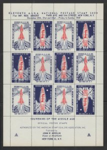 ASDA sheet of 12 Missile Age Poster stamps in red for 1959  Stamp Expo - P