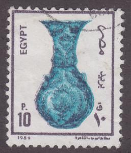 Egypt 1278 Double-Handled Flask 1985