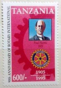 Tanzania. 1995. 2094. Rotary Club International. MNH.