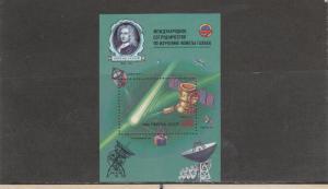 RUSSIA 5434 SOUVENIR SHEET MNH 2019 SCOTT CATALOGUE VALUE $5.00