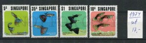 265432 SINGAPORE 1974 year MNH stamps set FISHES