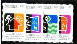 HONG KONG 570-3 MNH SCV $6.50 BIN $3.75