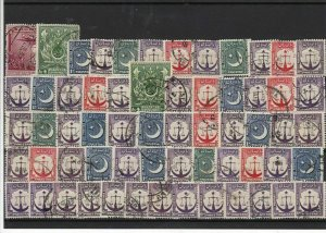 Pakistan Stamps Ref 14834