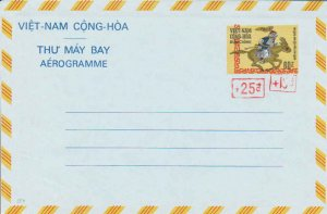 Vietnam Higgins & Gage FG8 Unused.