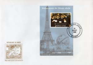 Niger 1998 THE BEATLES 1965 Awarded the MBE from H.M.Q.Elizabeth S/S IMPERF.FDC