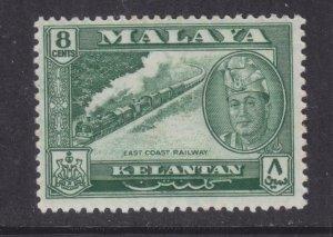 KELANTAN, 1962 Sultan Yahya Petra 8c. Myrtle Green, lhm., slight spots at top.