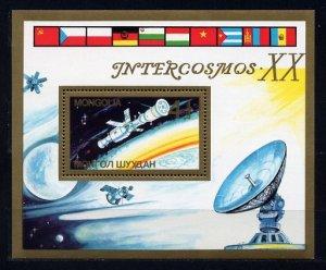 Mongolia space 1987 Mi Block 125  ARIANE V 14