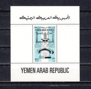 Yemen Arab Rep., Scott cat. 322a. Telephone Centenary s/sheet. ^
