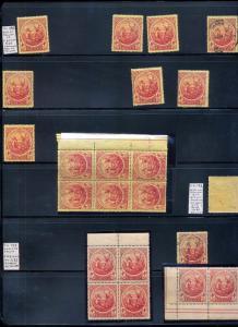 BARBADOS 1916/19 M&U 4d (22 Stamps) KM 865