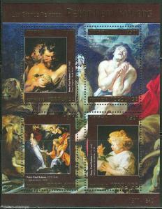 TOGO  2014  GREAT  PAINTERS PETER PAUL RUBENS  SHEET MINT NEVER HINGED