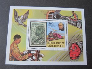 Ivory Coast 1979 Sc 519 MNH