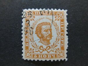 A5P23F41 Montenegro 1894-98 5n Perf 10 1/2 used