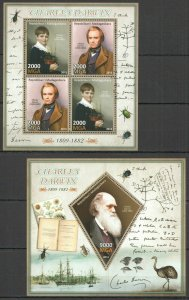 PE525 2013 MADAGASCAR EVOLUTION THEORY CHARLES DARWIN PORTRAITS KB+BL MNH STAMPS