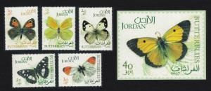 Jordan Butterflies 5v+MS SG#2173-MS2178