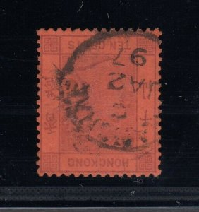 Hong Kong, SG 38w, used, Shanghai cancel Watermark Inverted variety