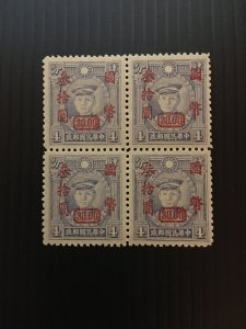 China stamp block, rare overprint, Genuine, rare, list #766
