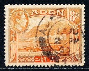 Aden #23 Single Used