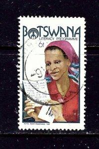 Botswana 277 Used 1981 Literacy Program