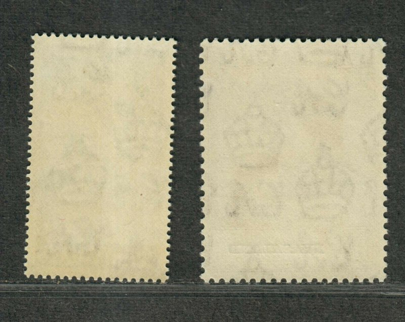 Nyasaland Sc#85-86 M/NH/VF, Silver Wedding, Cv. $18.25