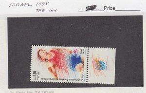J25797  jlstamps 1991 israel tabs set of 1 tab mnh #1098 sports