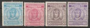 Paraguay 1952 Sc 474-7 set MLH*