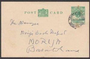 BASUTOLAND 1938 GV ½d postcard commercially used TEYATEYANENG to Morija.....N364