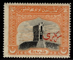 PAKISTAN - Bahawalpur GVI SG O6, 1r black & orange, NH MINT. Cat £42.