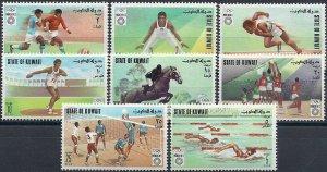 1972 Kuwait Olympics Munich, complete set VF/MNH! LOOK!